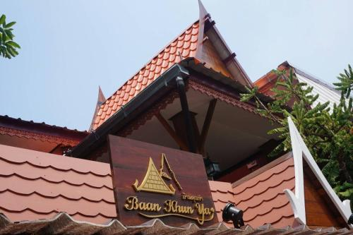 Baan Khun ya Ayutthaya impression