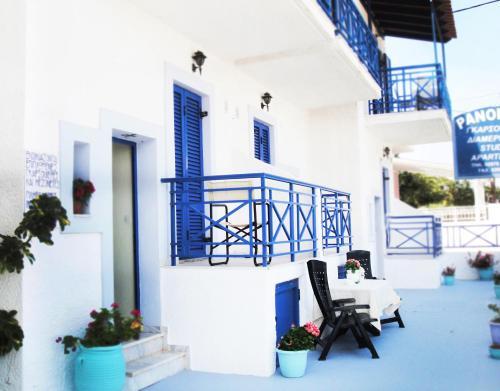 . Angistri's panorama apartments