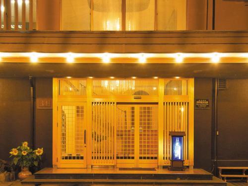 Yugawara Onsen Kawasegien Isuzu Hotel - Accommodation - Atami