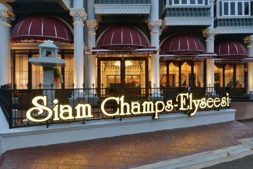Siam Champs Elyseesi Unique Hotel photo 23