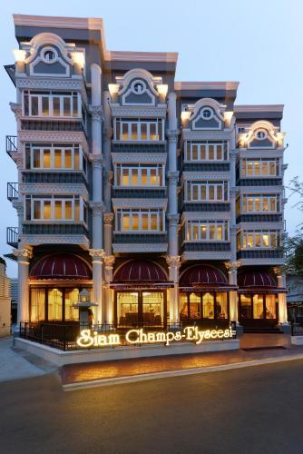 Siam Champs Elyseesi Unique Hotel photo 24
