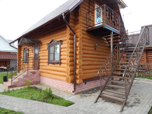 The Guest House U Zastavy