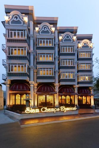 Siam Champs Elyseesi Unique Hotel photo 44
