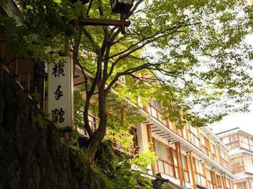 Accommodation in Ehime