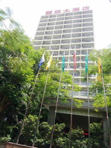 Lihua Hotel