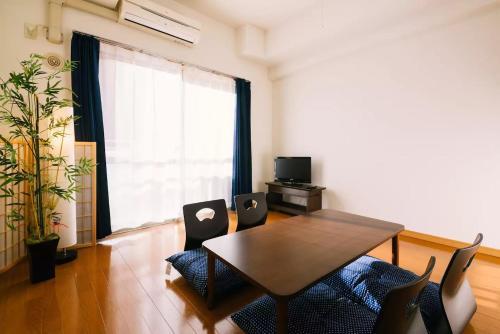 艾爾旺公寓 Guest House Air One