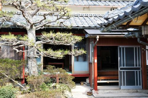 Guesthouse En