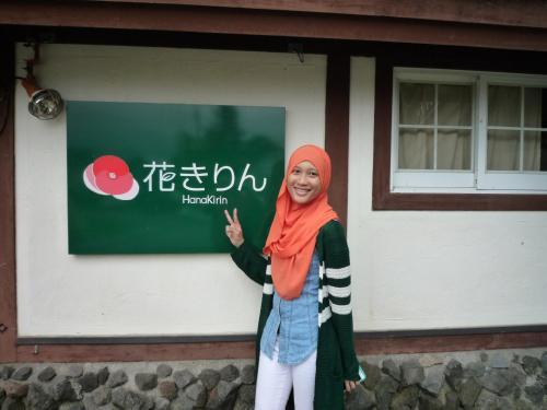 Pension Hana Kirin - Accommodation - Kitashiobara