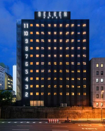 벨켄 호텔 도쿄