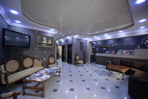 Begi Hotel