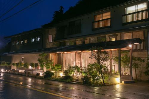 小梅禦宿傳統日式旅館 Koumeya