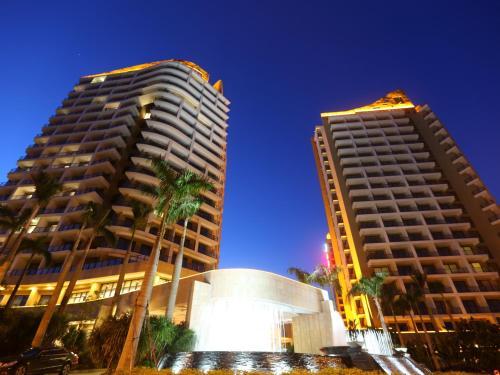 . Narada Resort and SPA Boao