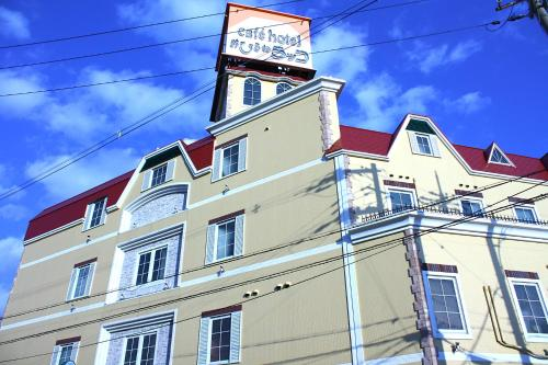 境町晝寢拉科情趣酒店(僅限成人) Hotel Ohirune Racco Sakai (Adult Only )