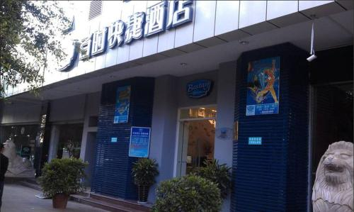 Hotel Bestay Hotel Express (Kunming International Convention And Exhibition Center)