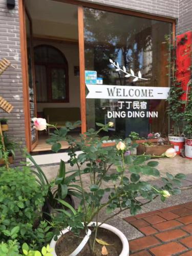 Dingding Inn