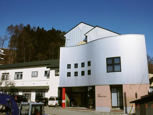 Oze Shinkousou - Hotel - Katashina