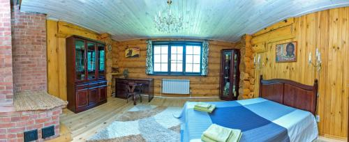 Chata se 3 ložnicemi (Three-Bedroom Cottage)