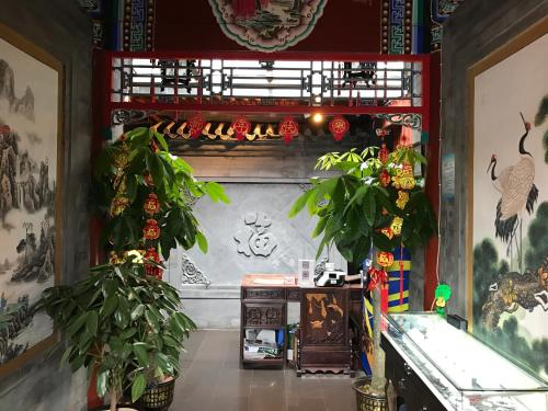 Beijing Rong Courtyard Boutique Hotel photo 15