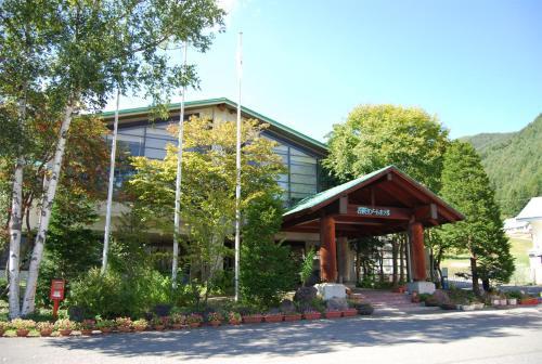 尾瀬岩鞍度假酒店 Oze Iwakura Resort Hotel