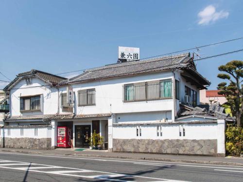 卡若庫恩日式旅館 Kenrokuen