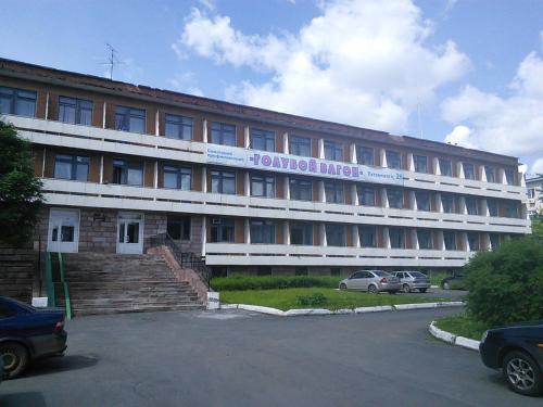 . Sanatorium Goluboi Vagon