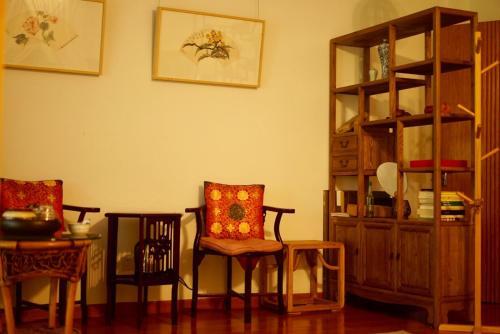Zuo Wang Zhai Guesthouse photo 6