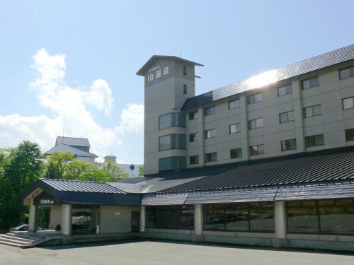 爬山廣場酒店 Plaza Hotel Sanrokuso