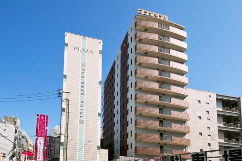 Kagoshima Plaza Hotel Tenmonkan - Kagoshima