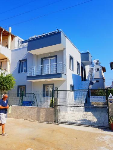 Ürkmez Ata Apart Hotels fiyat