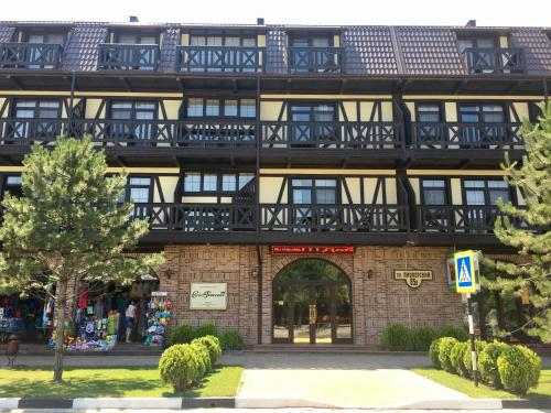 Chalet Provence Hotel
