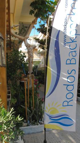 Rhodes Backpackers Boutique Hostel rum bilder