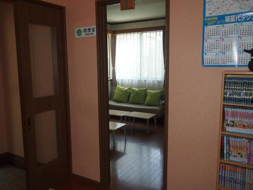 Nodoka - Accommodation - Inawashiro