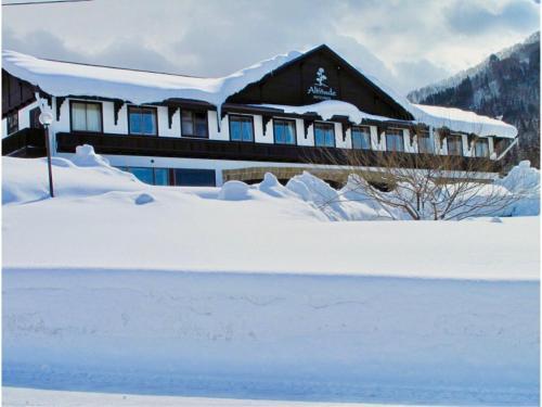 Altitude Nozawa - Accommodation - Nozawa Onsen