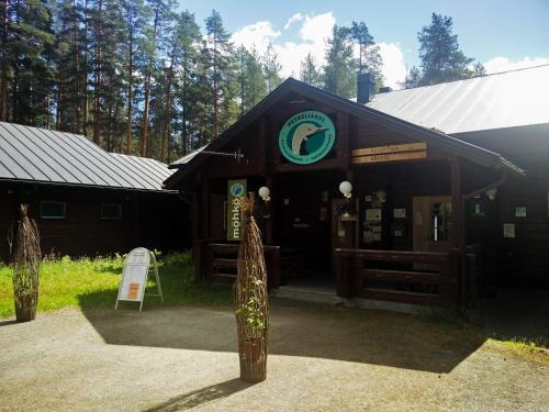 Petkeljärvi Center
