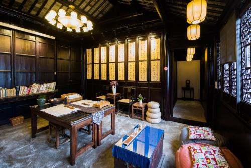 Tongli 1917 Best South Boutique Inn photo 73