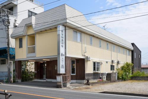 松島和樂酒店 Matsushima Hotel Waraku