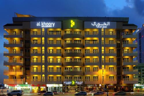 Al Khoory Hotel Apartments Al Barsha, Al Barsha, Dubai