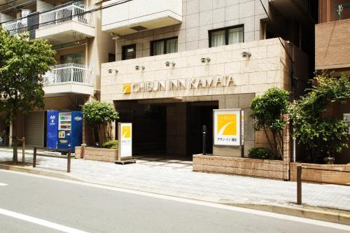 Chisun Inn Kamata impression