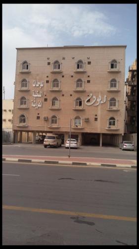 Ruoof Furnished Units Apartment