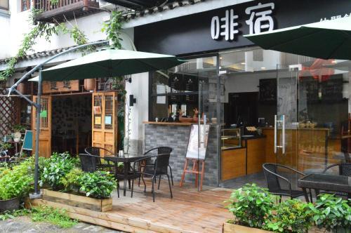 Hotel Guilin Lotus Hotel