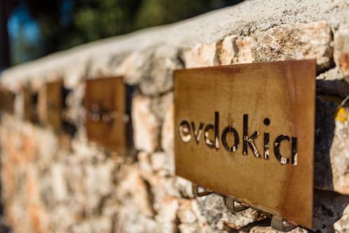 Markandonata Village, Kefalonia, Greece.