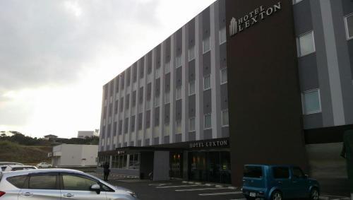__{offers.Best_flights}__ Hotel Lexton Tanegashima