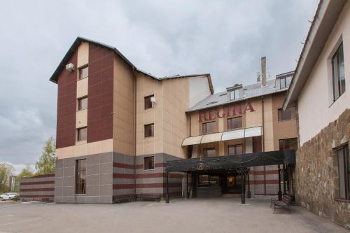 Hotel Regina Malye Klyki