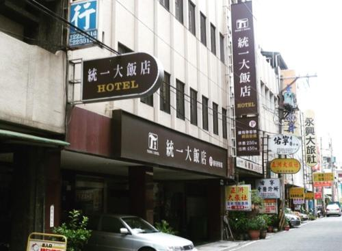 Toong I Hotel In Chiayi Room Deals Photos Reviews