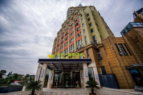 Suzhou New Century Manju Hotel Xinghuwan Branch impression
