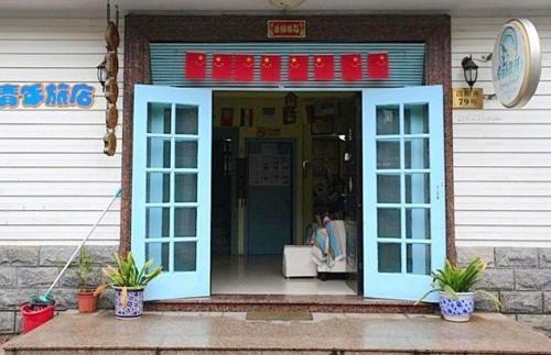 HotelSpring Flower Hostel & Cafe
