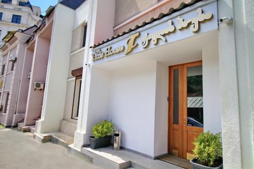 Фото отеля Tiflis House