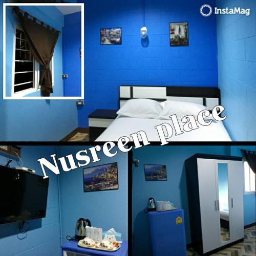 Nusreen Place photo 2