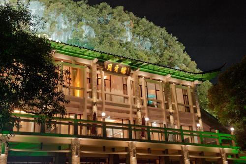 Фото отеля Guilin Crystal Crescent Moon Hotel