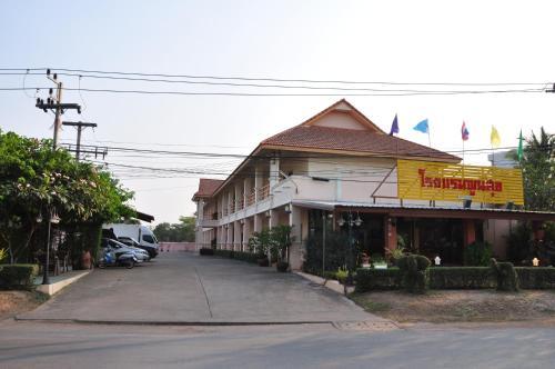 Poon Suk Hotel Kabin Buri Poon Suk Hotel Kabin Buri